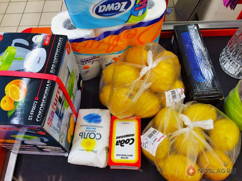 Марва Оганян - очищение организма в домашних условиях 5-4