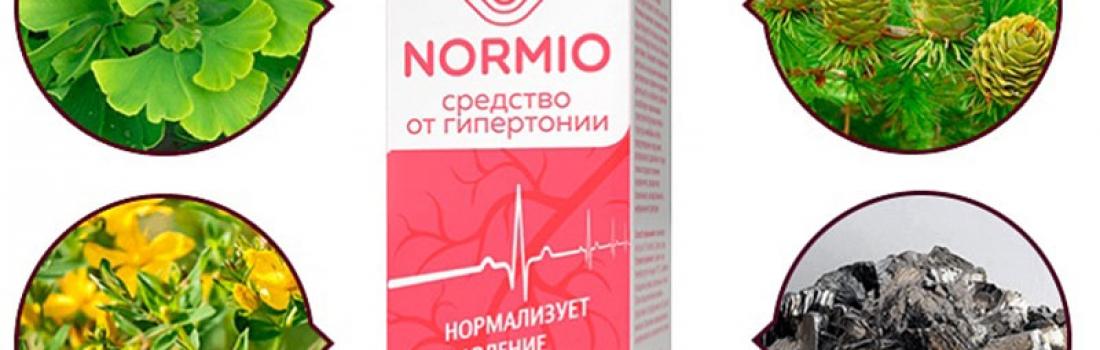 Нормио от гипертонии
