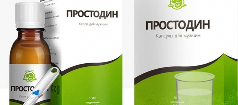Капли от простатита Простодин