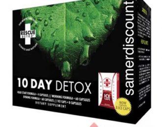 «Активная детоксикация за 10 дней» активное очищение всего организма