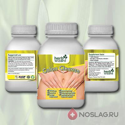 Максимальная чистка организма «Детокс и Супер похудение» (60 шт)