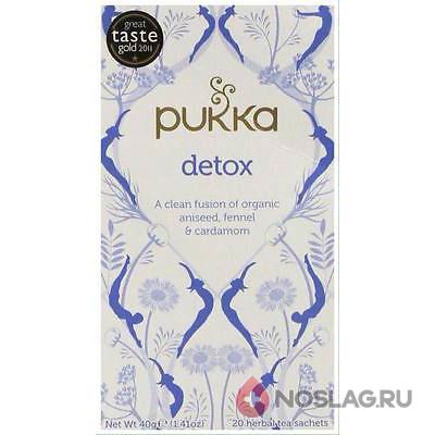 Чай для очистки организма, а также похудения тела (20 пакетиков)