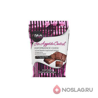 Жвачки для девушек и женщин для управления аппетитом «Шоколад» (30 шт)