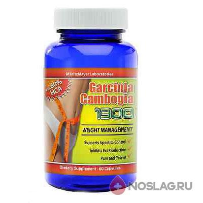 Экстракт гарцинии камбоджийской 60% в капсулах для похудения (500мг)